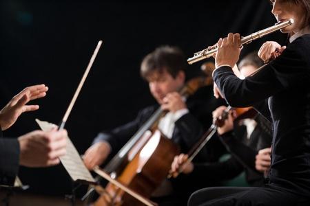 """תזמורת מבוגרים """"צלילי החושן"""""""